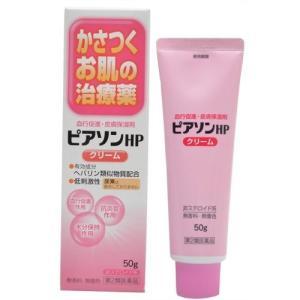 製品名  ピアソンHPクリーム    製品の特徴   (1)有効成分「ヘパリン類似物質」が持つ血行促...