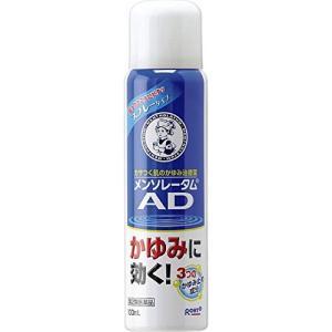 メンソレータム ADスプレー 100ml(ロート製薬株式会社)(第2類医薬品)