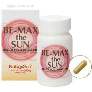 BE-MAX the SUN (ビーマックス ザ サン) 送料無料/定型外郵便/代引き不可|wellhealth-drugstore