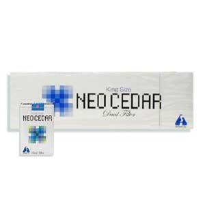 ネオシーダー 1カートン 20本 (10個セット) 送料無料 指定第2類医薬品