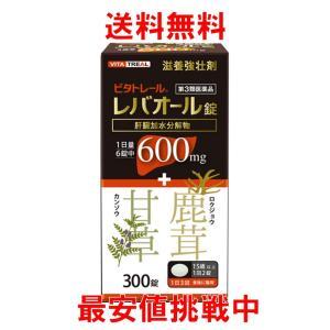 <製品名>  ビタトレール レバオール錠 300錠 <特徴> ビタトレール レバオールは,新鮮なブタ...
