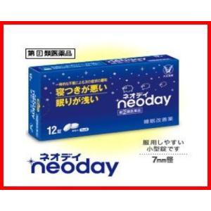 ネオディ 12錠 【第(2)類医薬品】 <ドリエルと同成分>|wellhealth-drugstore