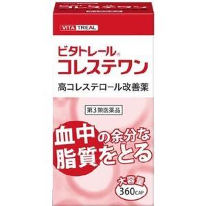 ビタトレール コレステワン 360カプセル 送料無料 (コレステロール低下) 第3類医薬品|wellhealth-drugstore