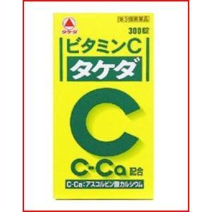 ビタミンC 「タケダ 」300錠 第3類医薬品|wellhealth-drugstore