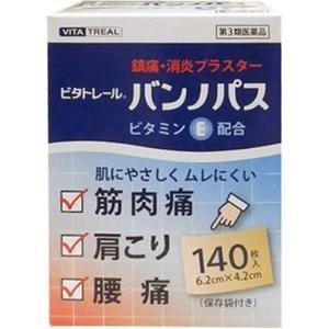 ビタトレール 鎮痛・消炎プラスターバンノパス 140枚 (20枚×7袋入) 第3類医薬品|wellhealth-drugstore