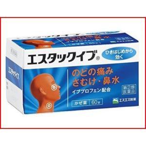 エスタックイブ 60錠 第(2)類医薬品|wellhealth-drugstore