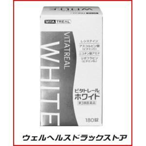 ビタトレール ホワイト 180錠 L-システイン ハイチオールC主成分配合 第3類医薬品|wellhealth-drugstore