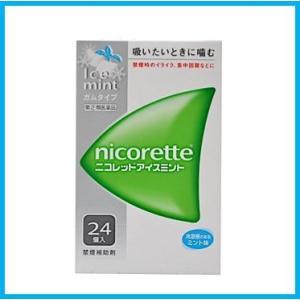 ニコレット アイスミント 24個 指定第2類医薬品|wellhealth-drugstore