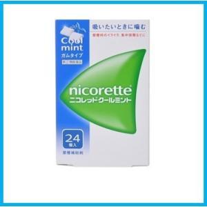 ニコレットクールミント 24個 指定第2類医薬品|wellhealth-drugstore