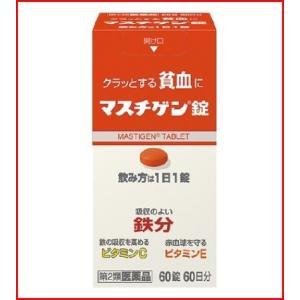 マスチゲン錠 60錠 第2類医薬品|wellhealth-drugstore