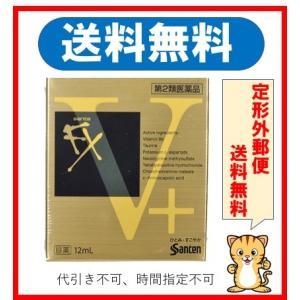 <製品名>  サンテFX Vプラス12ml 第2類医薬品  <製品の特徴> ...