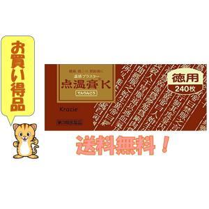 クラシエ 点温膏K 240枚 徳用 第3類医薬品|wellhealth-drugstore