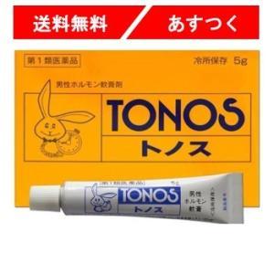 (あすつく) トノス 5g 【第1類医薬品】|wellhealth-drugstore