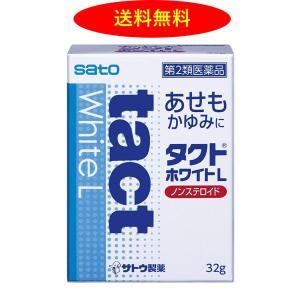 タクトホワイトL 32g【佐藤製薬株式会社】【第2類医薬品】