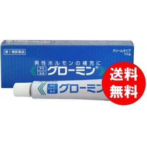 (あすつく) グローミン 10g  代引き不可 送料無料 第1類医薬品|wellhealth-drugstore