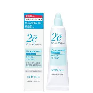 (2個セット) 2e ドゥーエ 日焼け止め SPF45 PA++++ ノンケミカル 低刺激性 40g|wellhealth-drugstore