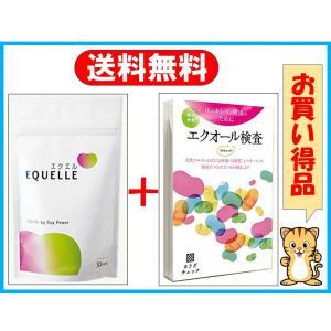 エクオール検査キット+エクエル パウチ 120粒 (セット販売)  エクオール|wellhealth-drugstore