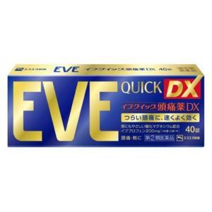 イブクイック頭痛薬DX 40錠 指定第2類医薬品 送料無料|wellhealth-drugstore