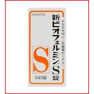 新ビオフェルミンS錠 540錠 指定医薬部外品|wellhealth-drugstore