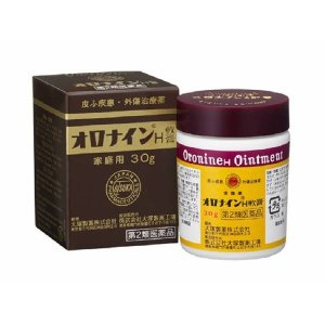 オロナインH軟膏 30g (ジャー) 第2類医薬品 定形外郵便 送料無料