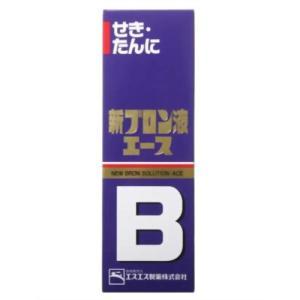 新ブロン液エース 120ml 指定第2類医薬品