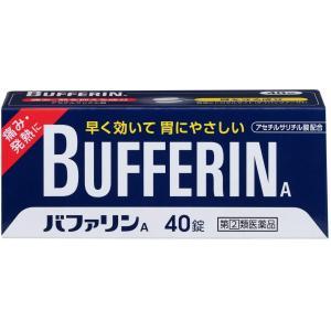バファリンA 40錠 送料無料  (頭痛・熱・生理痛などに)  指定第2類医薬品|wellhealth-drugstore