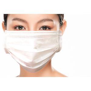 1枚入りマスク 水素マスク SUISO MASK ヒアルロン酸 日本製 ※キャンセル不可※