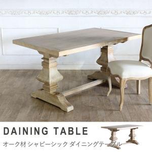 ダイニングテーブル 食卓テーブル アンティーク  レトロ シ...