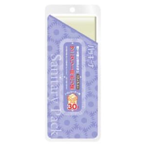 日本サニパック パッキーナ サニタリー用 グレー K-09 (30枚入) ポリ袋 wellness-web