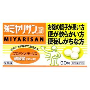 強ミヤリサン錠 (90錠) 医薬部外品