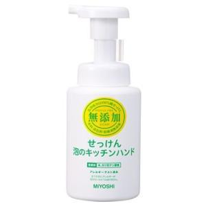 ミヨシ石鹸 泡のキッチンハンド (250ml)|wellness-web