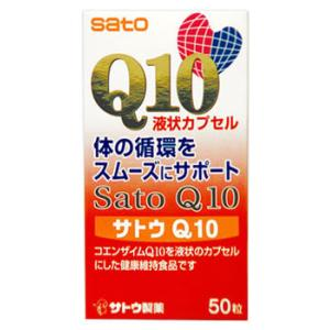 サトウ製薬 サトウQ10 (50粒)