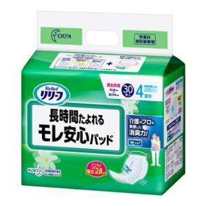 ケース (30枚×6個) 男女共用 リリーフ さらさら尿取りパッド  抗菌・消臭長時間安心 送料無料 (4901301748829)|wellness-web