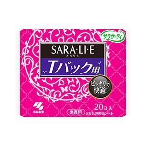小林製薬 サラサーティ SARALIE さらりえ...の商品画像