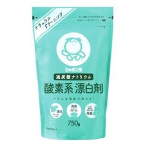 シャボン玉石けん 酸素系漂白剤 (750g)
