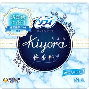 ユニチャーム ソフィ きよら Kiyora 無香料 (72コ入) パンティライナー wellness-web