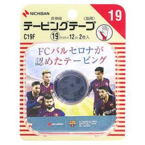 ニチバン バトルウィン テーピングテープ 非伸縮 指用 C19F 19mm×12m (2巻)|wellness-web