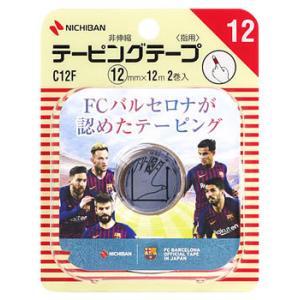 ニチバン バトルウィン テーピングテープ 非伸縮 指用 C12F 12mm×12m (2巻)|wellness-web