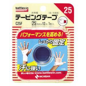 ニチバン バトルウィン テーピングテープ 非伸縮 指・手首用 C25F 25mm×12m (1巻)|wellness-web