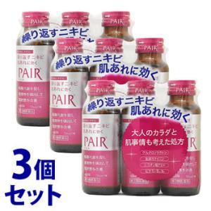 【第3類医薬品】セット販売 大人のニキビ 肌あれに効く PA...