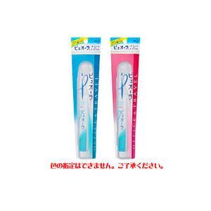 花王 ピュオーラ オフィス&トラベル ケース付き歯ブラシセット|wellness-web