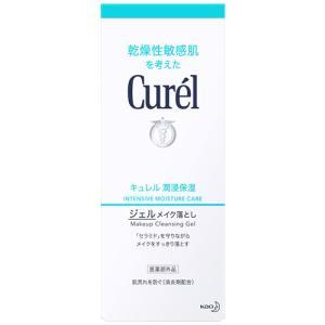 花王 キュレル ジェルメイク落とし (130g) クレンジングジェル curel 医薬部外品|wellness-web