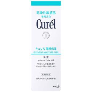 花王 キュレル 乳液 (120mL) curel 医薬部外品|wellness-web