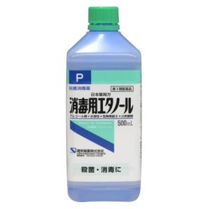 【第3類医薬品】健栄製薬 日本薬局方 消毒用エタノール (500mL) wellness-web