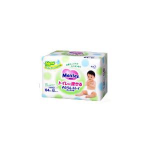 花王 メリーズ トイレに流せる するりんキレイおしりふき つめかえ用 (64枚×3コパック)