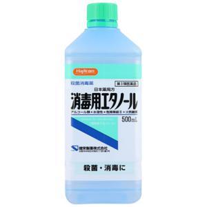 【第3類医薬品】HapYcom ハピコム 日本薬局方 健栄製薬 消毒用エタノール 消毒用アルコール (500ml)|wellness-web