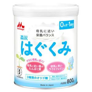 森永 はぐくみ 大缶 (810g)