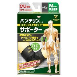 興和 バンテリンコーワ サポーター ひじ専用 ふつう Mサイズ 左右共用 ブラック (1枚入)|wellness-web