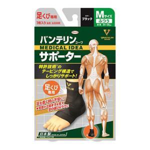 興和 バンテリンコーワ サポーター 足くび専用 ふつう Mサイズ ブラック (1枚) 右足・左足共用|wellness-web
