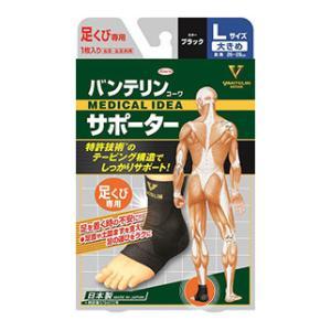 興和 バンテリンコーワ サポーター 足くび専用 大きめ Lサイズ ブラック (1枚) 右足・左足共用|wellness-web